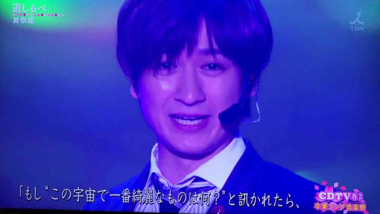CDTV 卒業ソング音楽祭 舞祭組 道しるべ - YouTube
