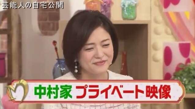 【芸能人の自宅】中村橋之助さんと三田寛子さんの自宅【画像あり】