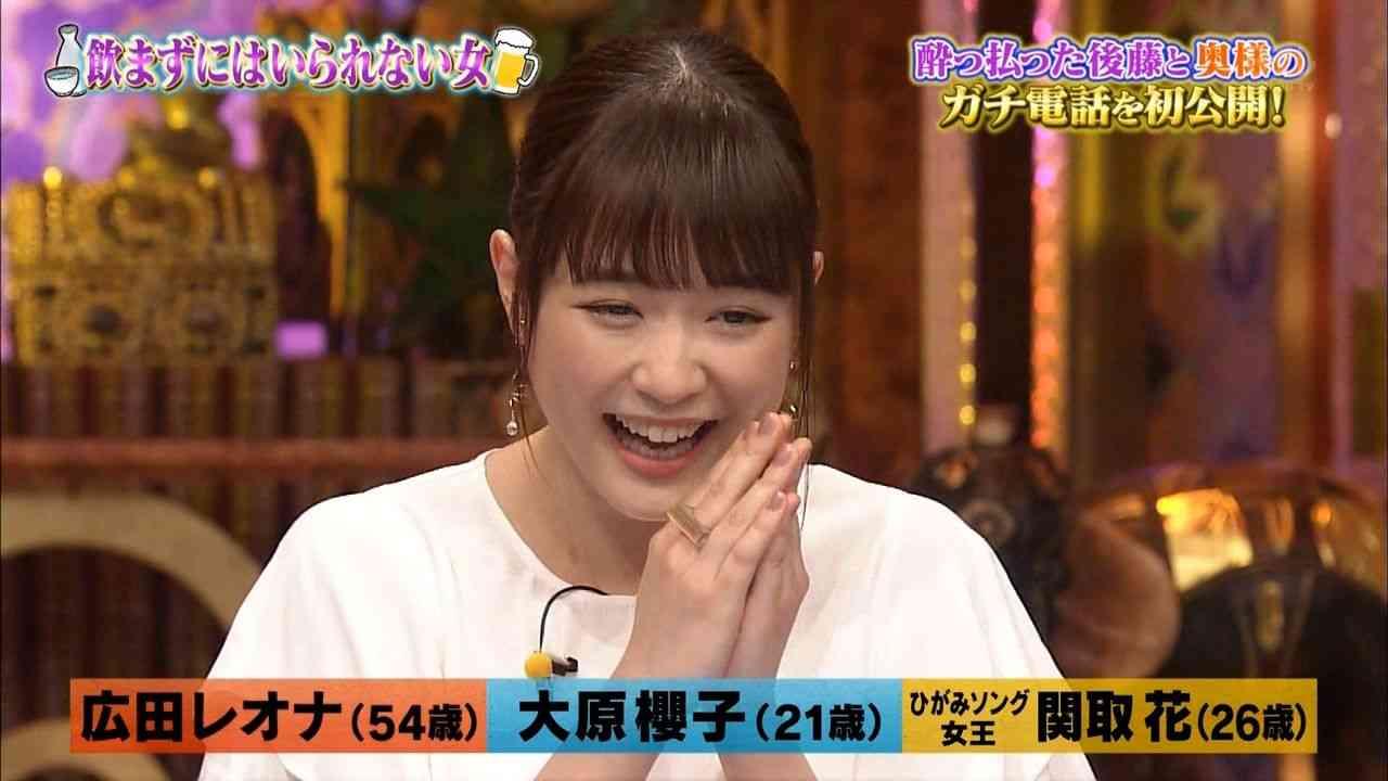 """大原櫻子、""""ビフォー・アフター""""写真に「1曲で何キロ痩せたの!?」「頬コケてる(笑)」"""