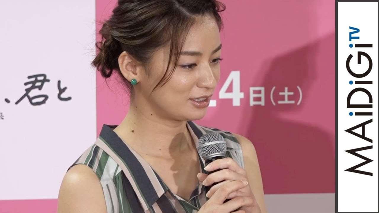 尾野真千子&向井理、野際陽子さんをしのぶ 映画「いつまた、君と ~何日君再来~」ヒット祈願イベント2 - YouTube