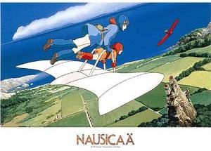 クシャナの腕は義手ではない?ナウシカ原作漫画の殿下の体は五体満足 | 鉄道・路線バスマニアでジブリ好きのブログ