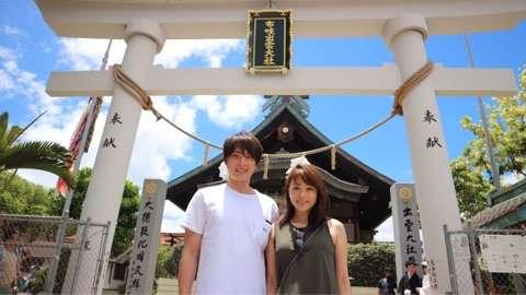 本田朋子 夫・五十嵐圭とのハワイ旅行2ショット披露