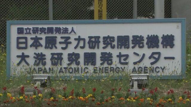 肺から最大2万2000ベクレル 5人搬送 内部被ばく検査へ | NHKニュース