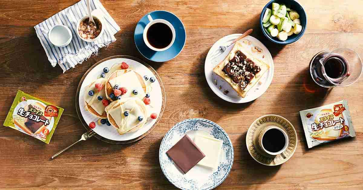 ブルボン スライス生チョコレート ブランドサイト