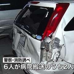 東名高速道路の下り線で車4台絡む事故 6人が搬送され、2人が死亡