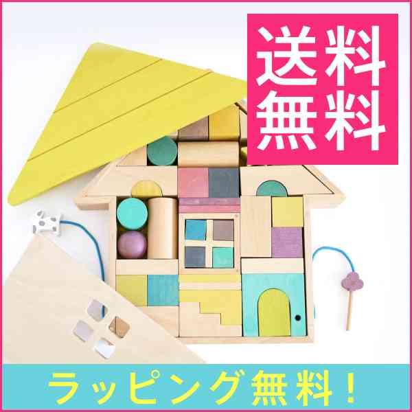 【楽天市場】【送料無料&おまけ付】gg* tsumiki (積み木 つみき 積木) kiko 出産祝い 誕生日 1歳 2歳 3歳 4歳 女 男 女の子 男の子 知育玩具 出産祝い・1歳の誕生日プレゼントに人気の積み木:インポート子供服&おもちゃLePuju