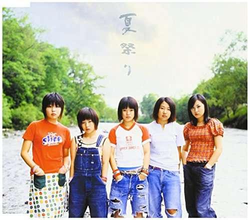 日本のバンドをひたすら挙げていくトピ【知っていたらプラス】