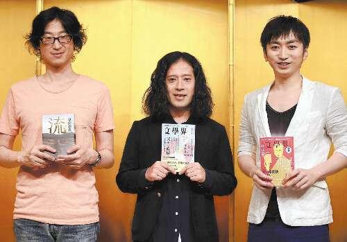 芥川賞作家の羽田圭介氏に『テレビ界一の銭ゲバ』と悪評 『バス旅』は年内終了の噂