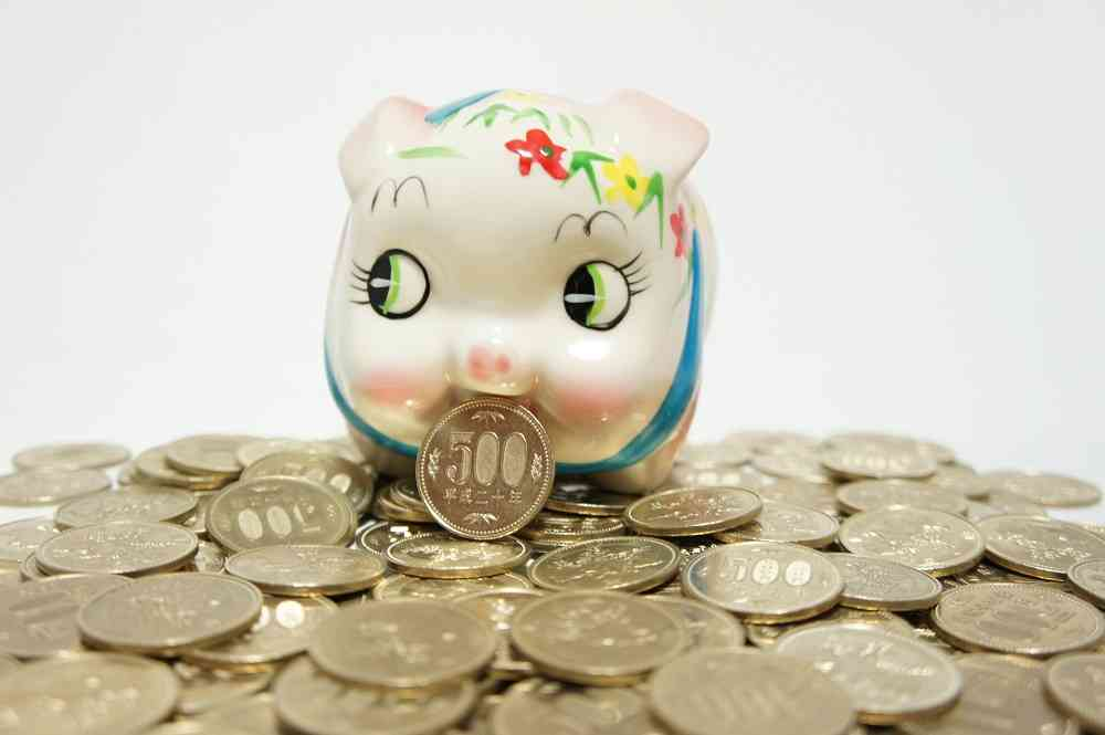 【小銭貯金してる人】何年後にいくら貯まってましたか?