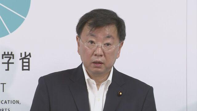 文科相 文書の追加調査の内容きょう公表へ | NHKニュース