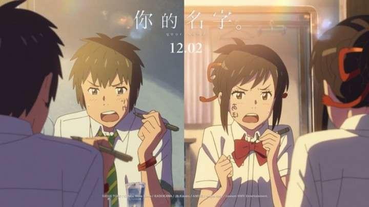 日本の10大アニメ映画、大ヒットの「君の名は。」は何位?―米... - Record China