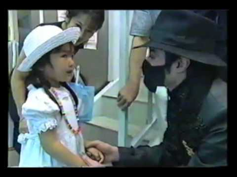 Michael Jackson Angel of Love ... A New Day - YouTube