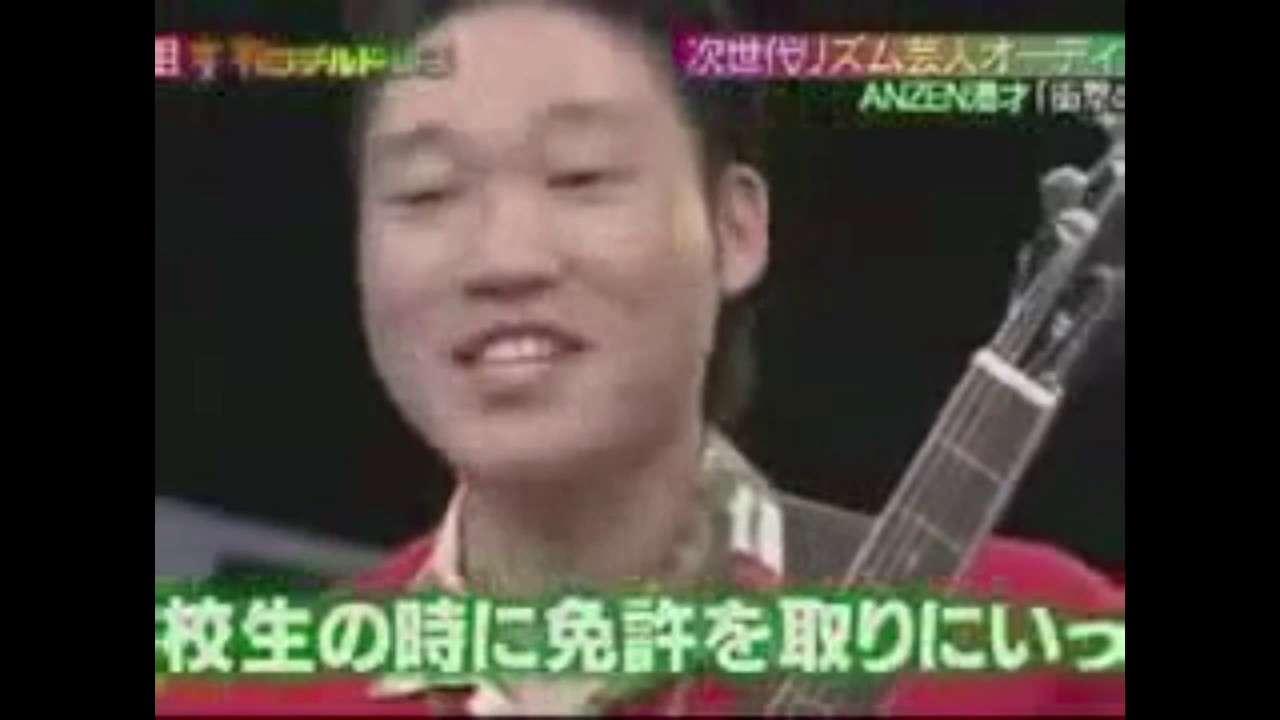 ANZEN漫才みやぞん - YouTube