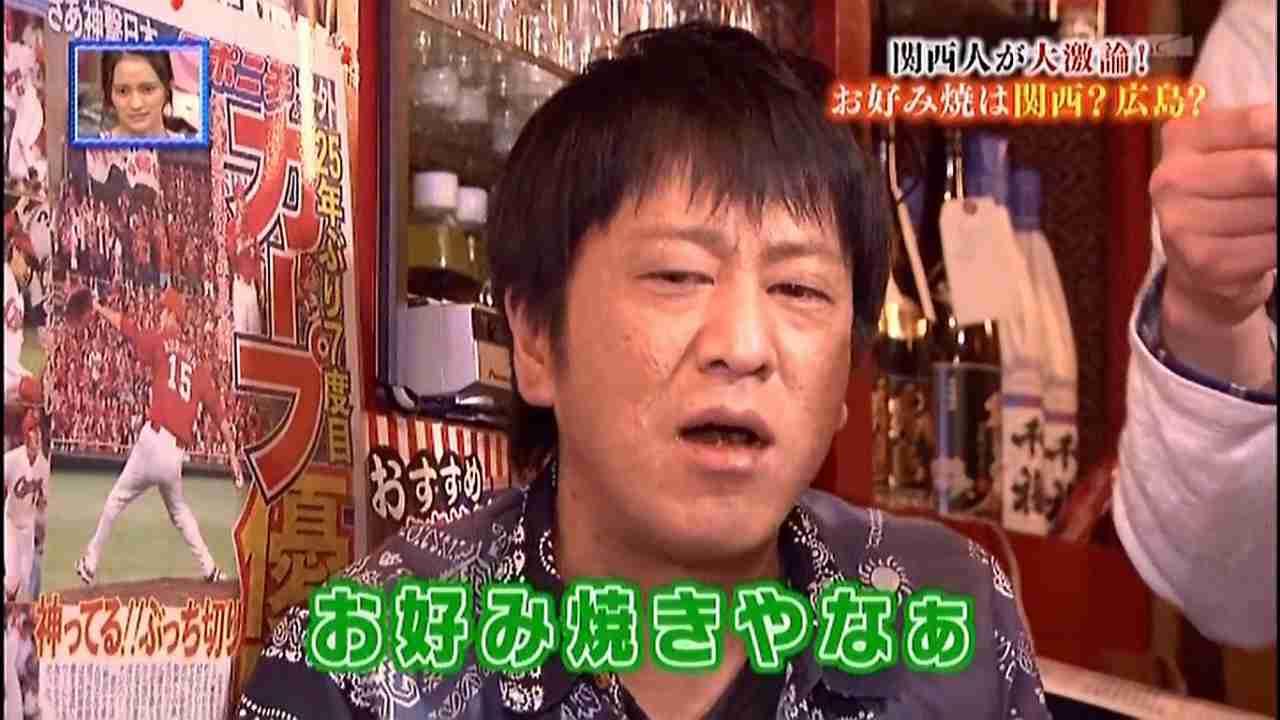 関西人が大激論、お好み焼き関西風、広島風 - YouTube