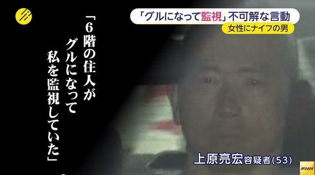 大阪の妊婦殺害初公判 被告「殺意はなかった」と否認