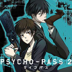 「PSYCHO-PASS」を語りたい!