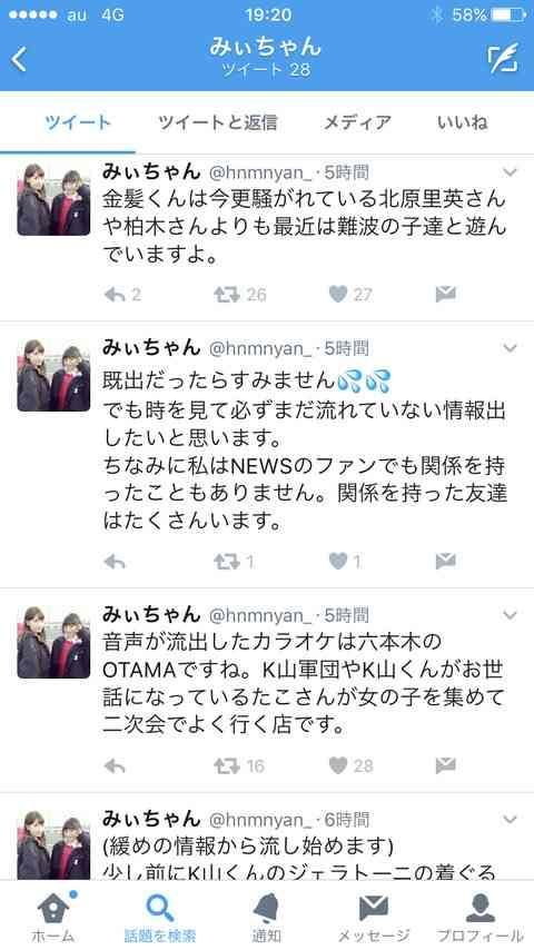 【悲報】漢・手越、ついに難波にも喰らいつく! 全国制覇まで残すは博多と瀬戸内 : AKB48速報