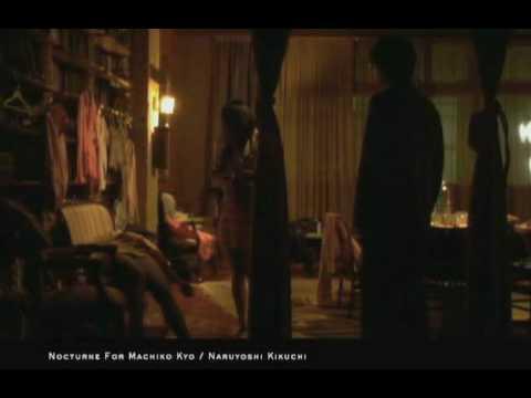 菊地成孔   「京マチ子の夜オリジナルビデオ」 - YouTube
