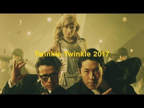 【公式】ローラ & オリエンタルラジオ / Twinkle Twinkle 2017 / 東京シティ競馬 - YouTube