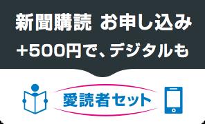 岸和田市:医師、乳がん検診盗撮 警察聴取に認める - 毎日新聞
