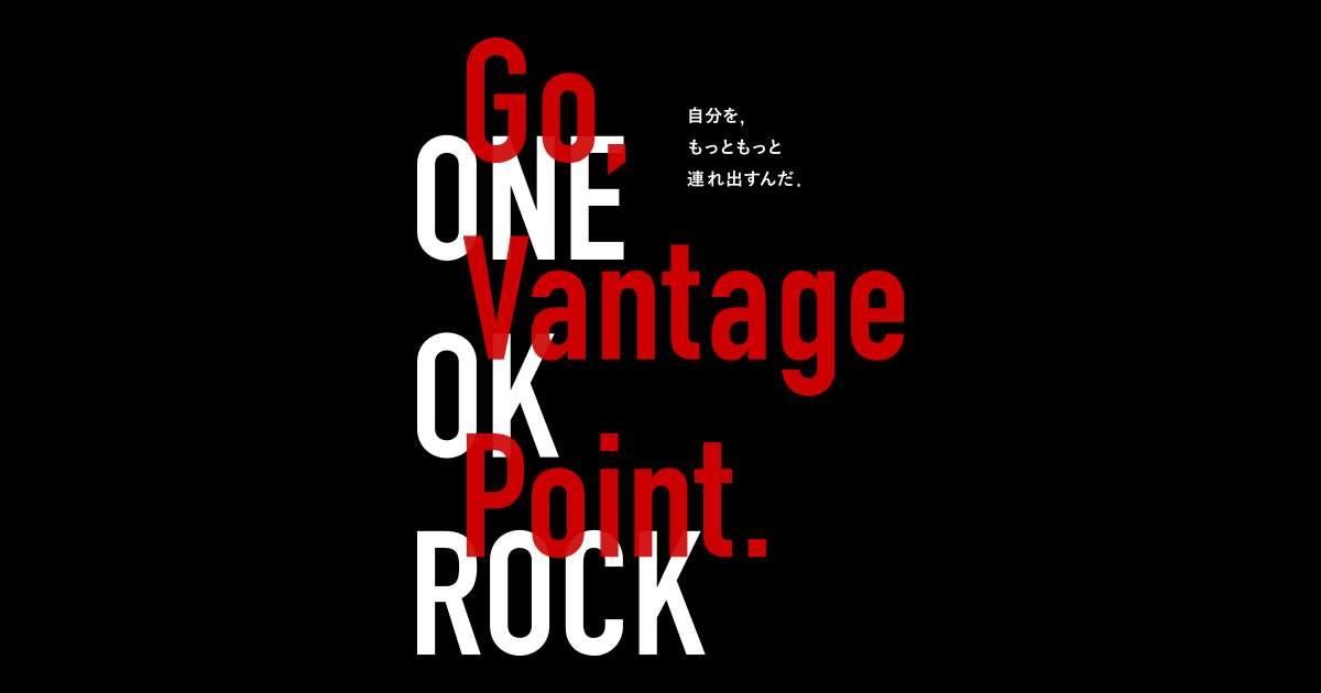 Go, Vantage Point. | Honda