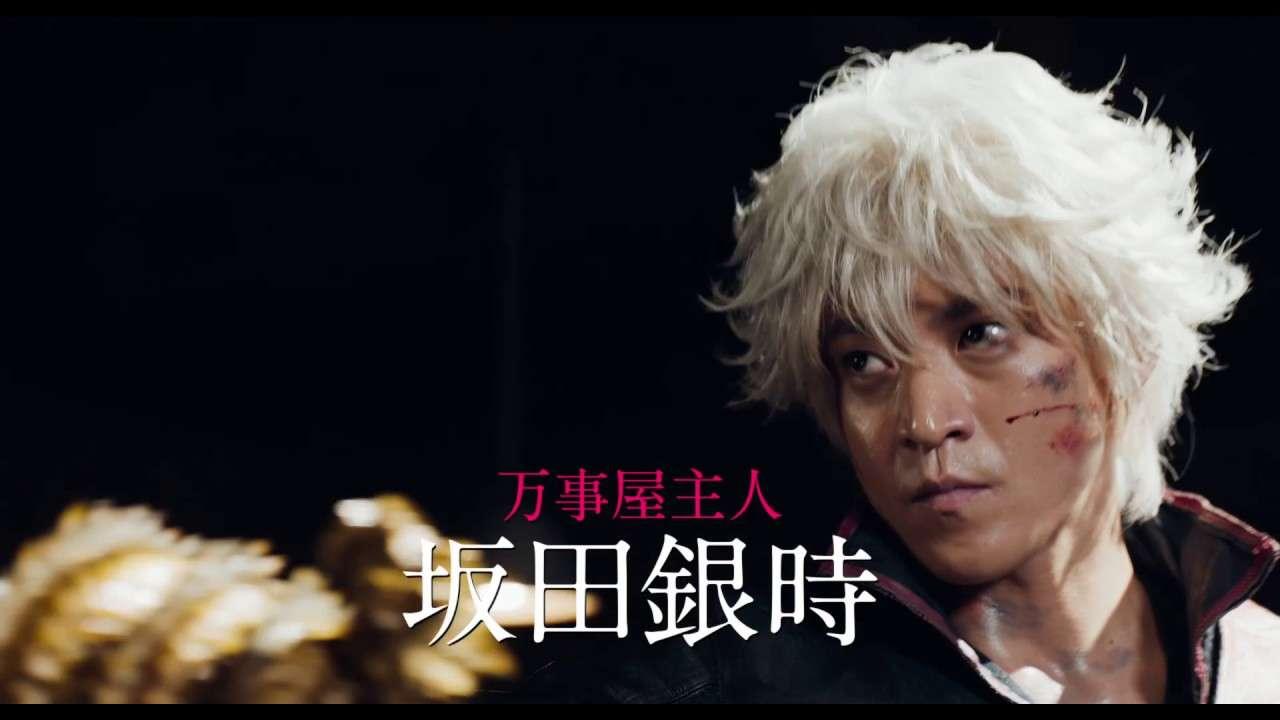 映画『銀魂』予告2【HD】2017年7月14日(金)公開 - YouTube