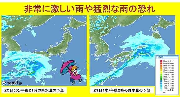 【天気】火曜から水曜 梅雨入り後一番の雨量か