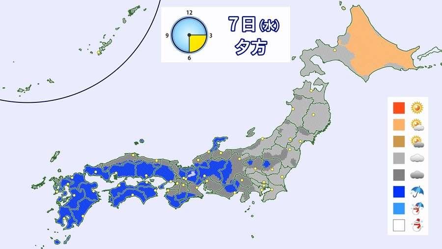 九州地方・山口県が梅雨入り 7日は東日本でも雨に