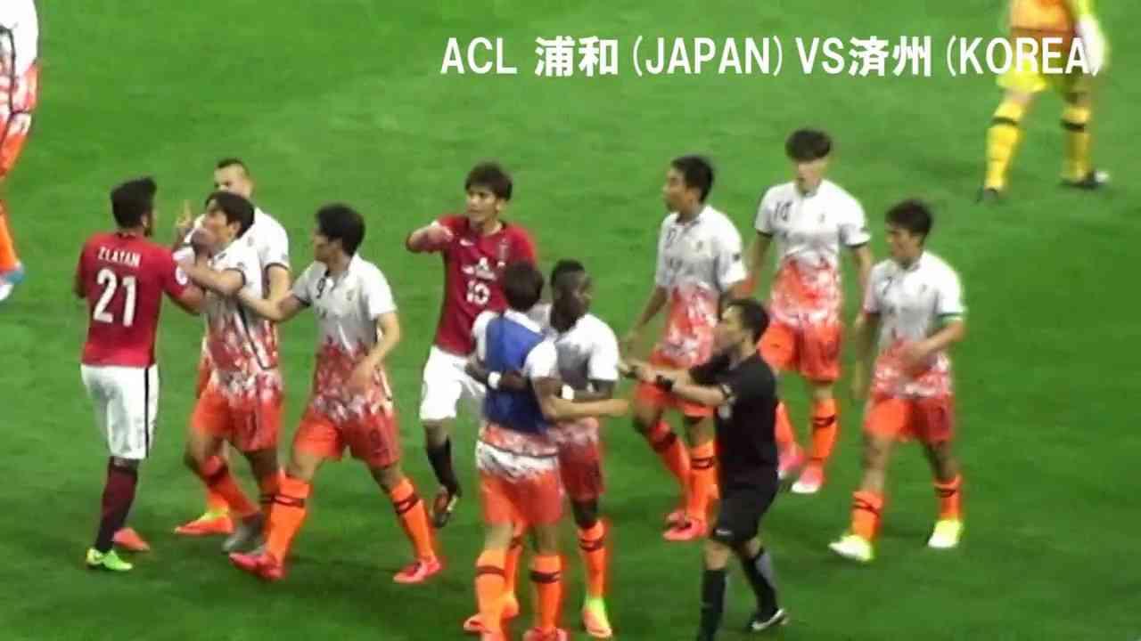 ACL 浦和VS済州 痛烈エルボー!韓国チーム暴力・乱闘の一部始終 (2017.5.31) - YouTube