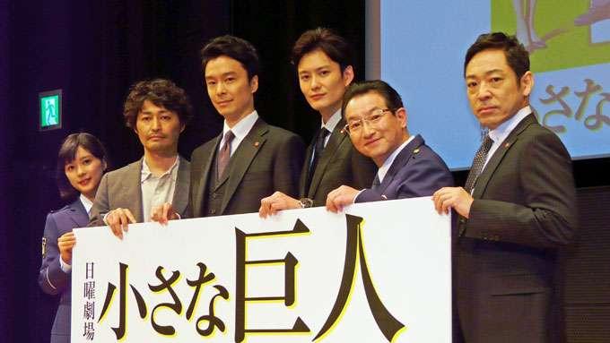 長谷川博己『小さな巨人』総合視聴率、4月期民放連ドラ1位の快挙 | ニュース | テレビドガッチ