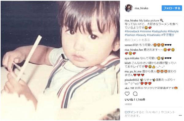 平子理沙がインスタで幼少期の写真を公開 「小さい時から可愛いんですね」ファンから驚きの声