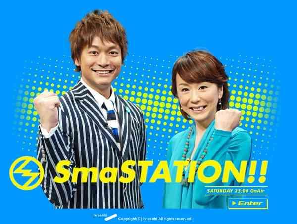 ☆『SmaSTATION!!』見ている人☆