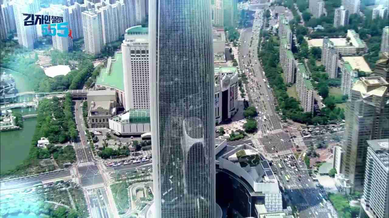 Highlights from Kim Jain Challenge 555 with Lotte World Tower - YouTube