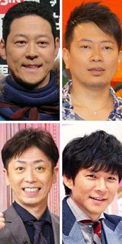 「24時間テレビ」スペシャルサポーターに東野幸治、宮迫博之、後藤輝基、渡部建の4人