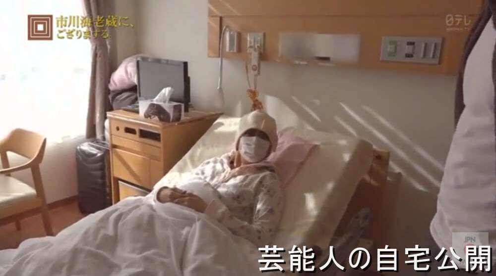 【芸能人の病室】小林麻央さんの入院する病室と一日の料金【画像あり】