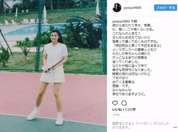 「歩いた後にお花が咲きそう」 石田ゆり子、20歳当時のスコート姿が少女漫画のヒロインみたい