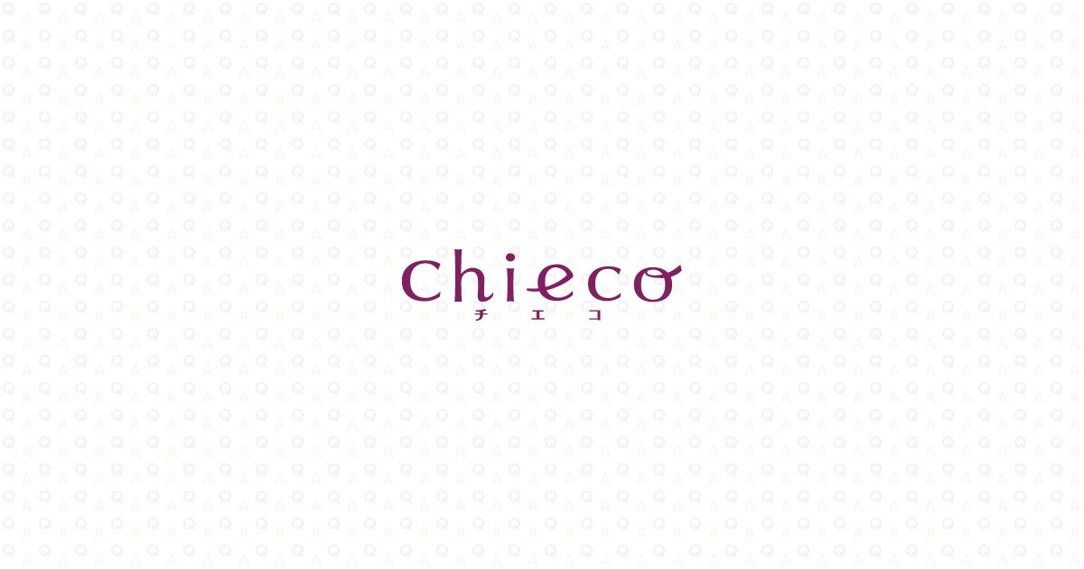 テスターの店頭での使用・・理解できません><|chieco(チエコ)