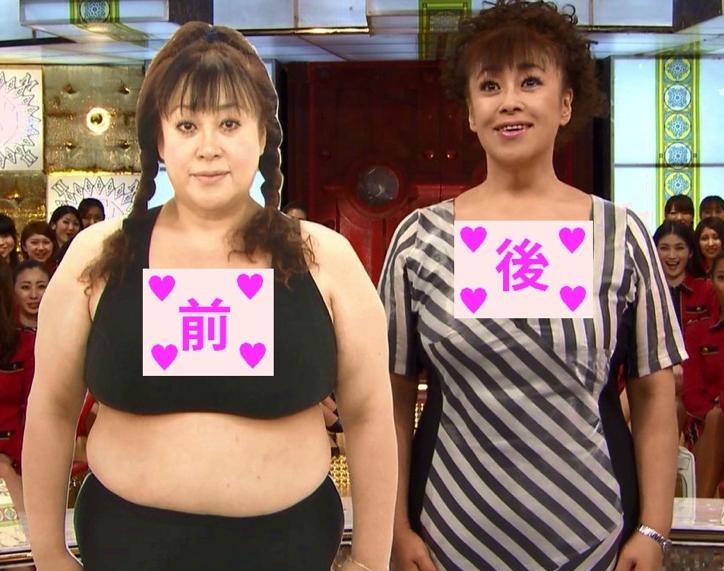 ダイエットのビフォーアフター画像が見たい