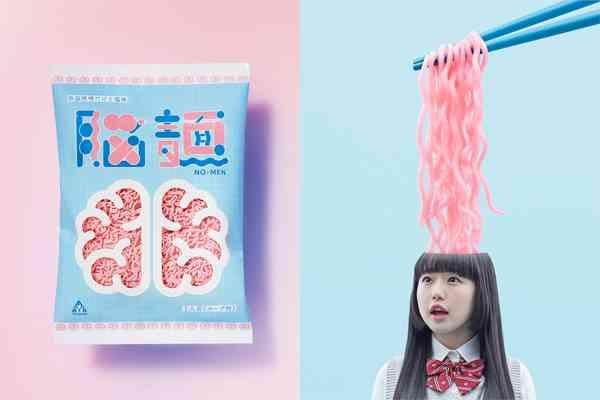 女子高生の頭からラーメン?不気味でかわいい「脳麺」が大人気