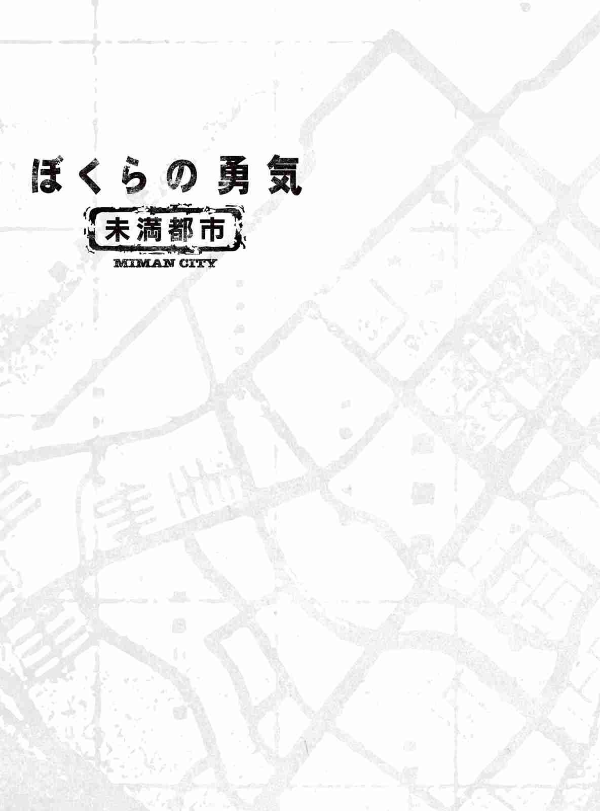 KinKi Kidsドラマ「ぼくらの勇気」初DVD化!放送20年で 7月に新作放送 - シネマトゥデイ