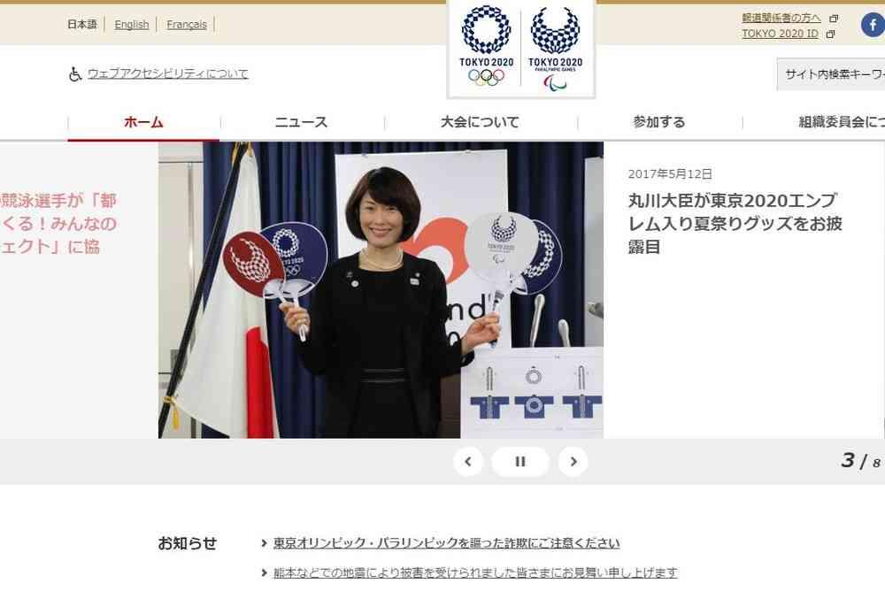 東京五輪の「怖い話」 終わった後は地獄のツケか : J-CASTニュース