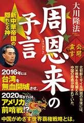 驚愕! 京都府議会が「慰安婦に謝罪と補償を」と、意見書可決!!売国党の公明、民主が賛成 - 危機に立つ日本
