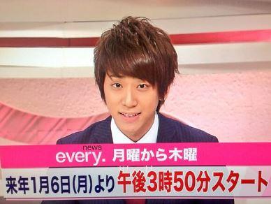 小山慶一郎の旅館貸切事件でTwitterにて流出した音声の内容がヤバすぎ!   ココアのマーチ