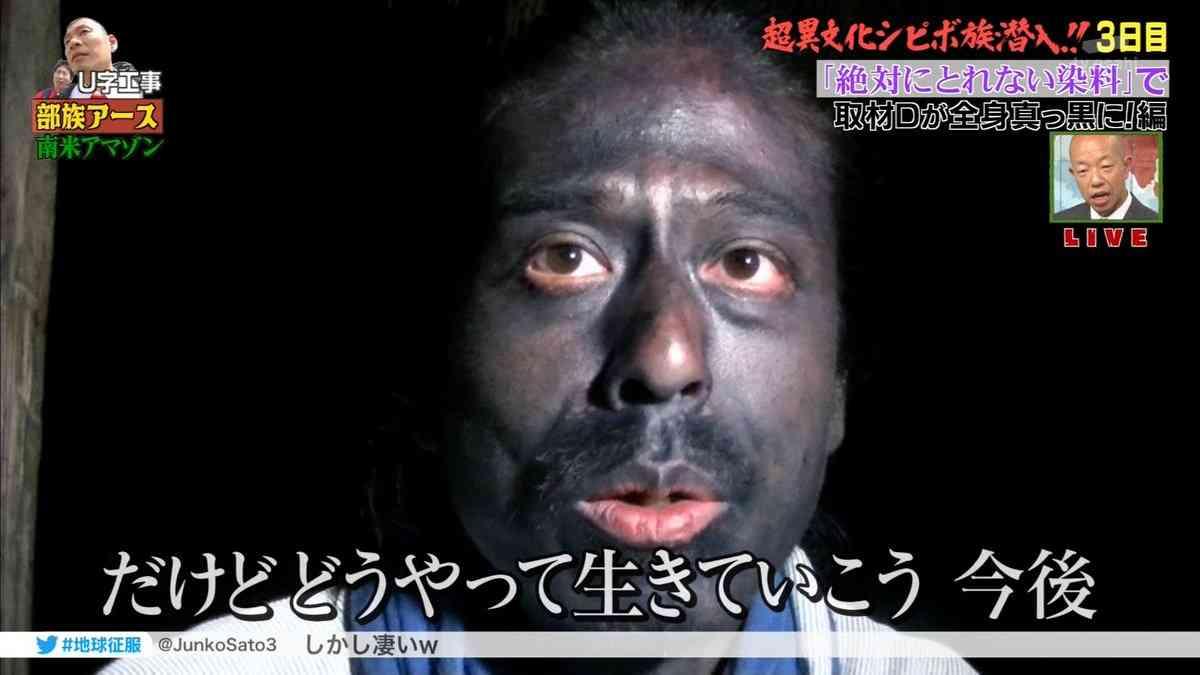 キム・カーダシアン、顔も体も濃く塗った?