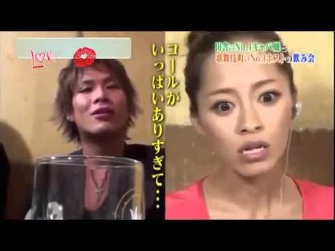 歌舞伎町No.1ホストと田舎のNo.1キャバ嬢の合コン - YouTube