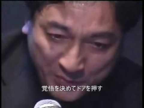 友川カズキ/生きてるって言ってみろ - YouTube