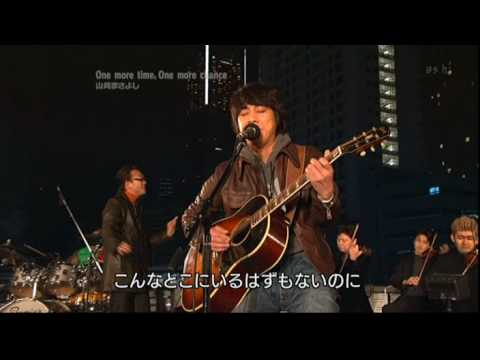 山崎まさよし One more time , One more chance - YouTube