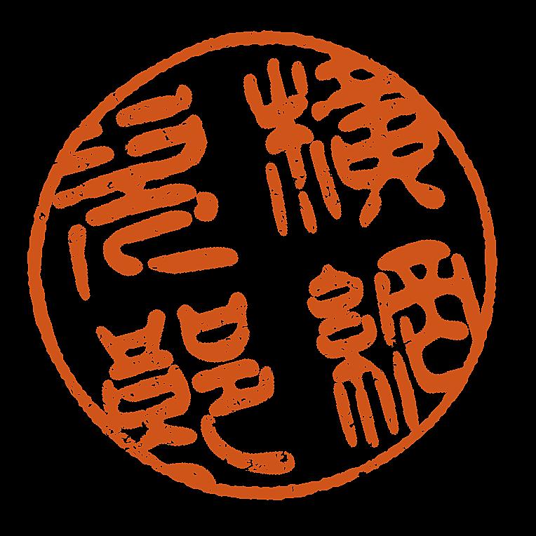 「『広域』条件によって京産大が外された」という大ウソの証拠【加計学園問題】 - ふるえる技術