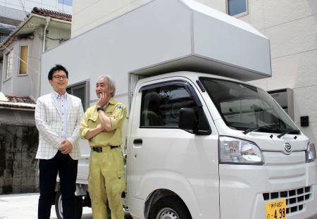 軽トラ改造「旅する家」に  お手ごろ価格、全国から注文 (神戸新聞NEXT) - Yahoo!ニュース