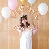 元AAA・伊藤千晃、超豪華なベビーシャワーを披露「私は幸せ者です」